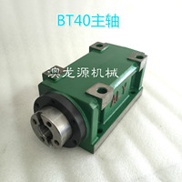 BT40 spindle power head Boring / milling / cutting / gantry tapping machine tool accessories drilling and milling machine