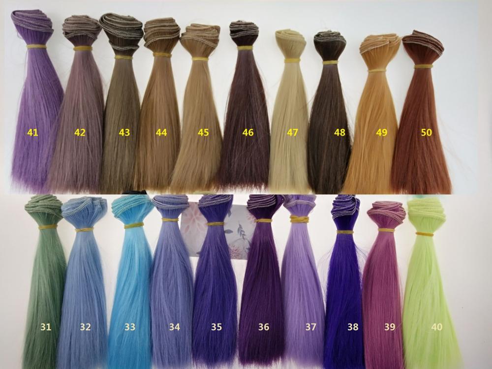 Doll Wigs Long Straight High Temperature Fiber BJD SD Wigs DIY Hair For Dolls #31-45 15cm*100cm And 25cm*100cm