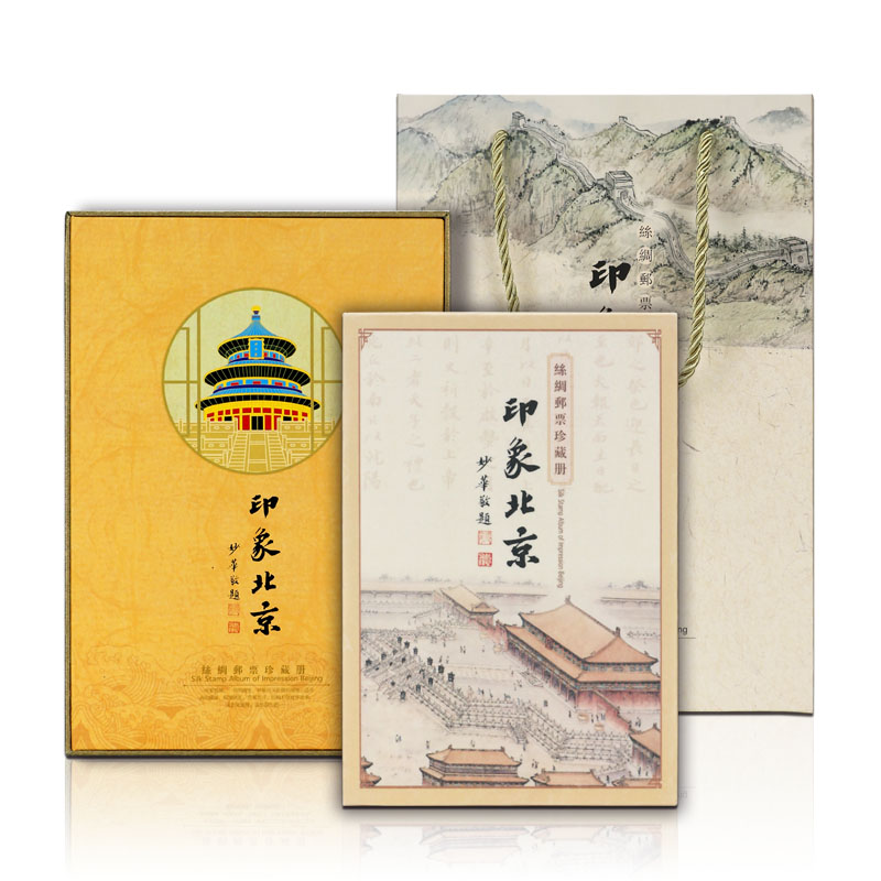 2019 New BeiJing Book Forbidden City Book Notebook History Book Silk Cute Agenda Planner 365 Planner Calendar Yellow in Painting Calligraphy from Home Garden