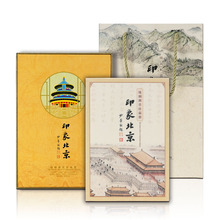2019 New BeiJing Book Forbidden City Notebook History Silk Cute Agenda Planner 365 Calendar Yellow