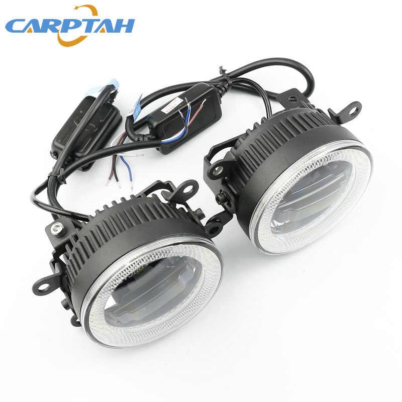 CARPTAH LED araba ışık gündüz farları DRL 3-in-1 fonksiyonları otomatik sis lambası projektör ampulü Peugeot için 2008 3008 207 208