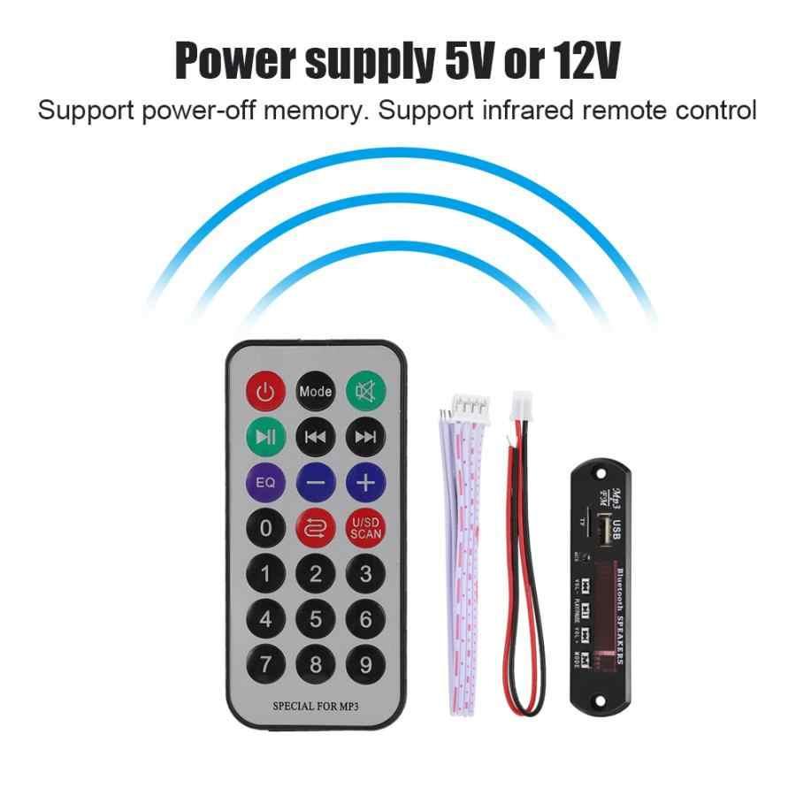 بلوتوث متعدد فك MP3 WMA WAV APE ضياع الموسيقى فك مجلس 5 فولت/2 فولت لقراءة قرص USB القراءة/راديو FM/قراءة بطاقة الذاكرة