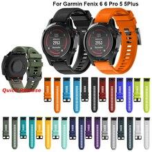 26 22 мм ремешок для наручных часов Garmin Fenix 5X 5 5S плюс 3 3HR 6 6S 6X Pro часы 20 мм, быстросъемный силиконовый легко подходит браслет на запястье плечевой ремень