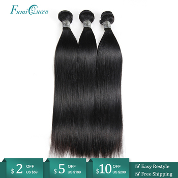 """Ali FumiQueen Hair Peruvian Straight Human Hair Weave Bundles Natural Color 3Pcs Lot 10""""-26"""" Remy Hair Extensions Free Shipping"""