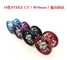 DIY microcast fishing reel spool for 2019 STEEZ CT ALPHAS CT MILLIONAIRE CT honeycomb spool