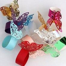 50 шт./компл. бабочка Стиль лазерная резка Бумага кольца для салфеток салфетки держатели отель свадебной Украшение стола