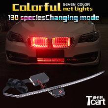 Tcart – calandre d'admission dynamique led RGB, 7 couleurs, pour bmw e81e82 e87 e88 f20 f21 e46 e36 e60 g30 e90 E91 e92 f30 F31
