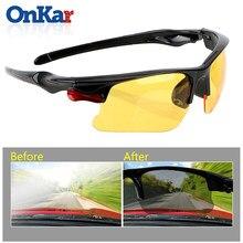 ONKAR lunettes de conduite de voiture lunettes de Vision nocturne engrenages de Protection lunettes de soleil accessoire intérieur Protection anti-UV/ anti-buée