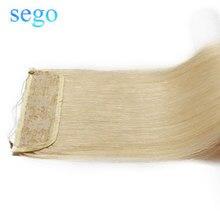 SEGO, 16-24 дюйма, 90 г-120 г, прямые накладные человеческие волосы, шиньон, рыбная линия, невидимая проволока, не Реми, натуральные волосы