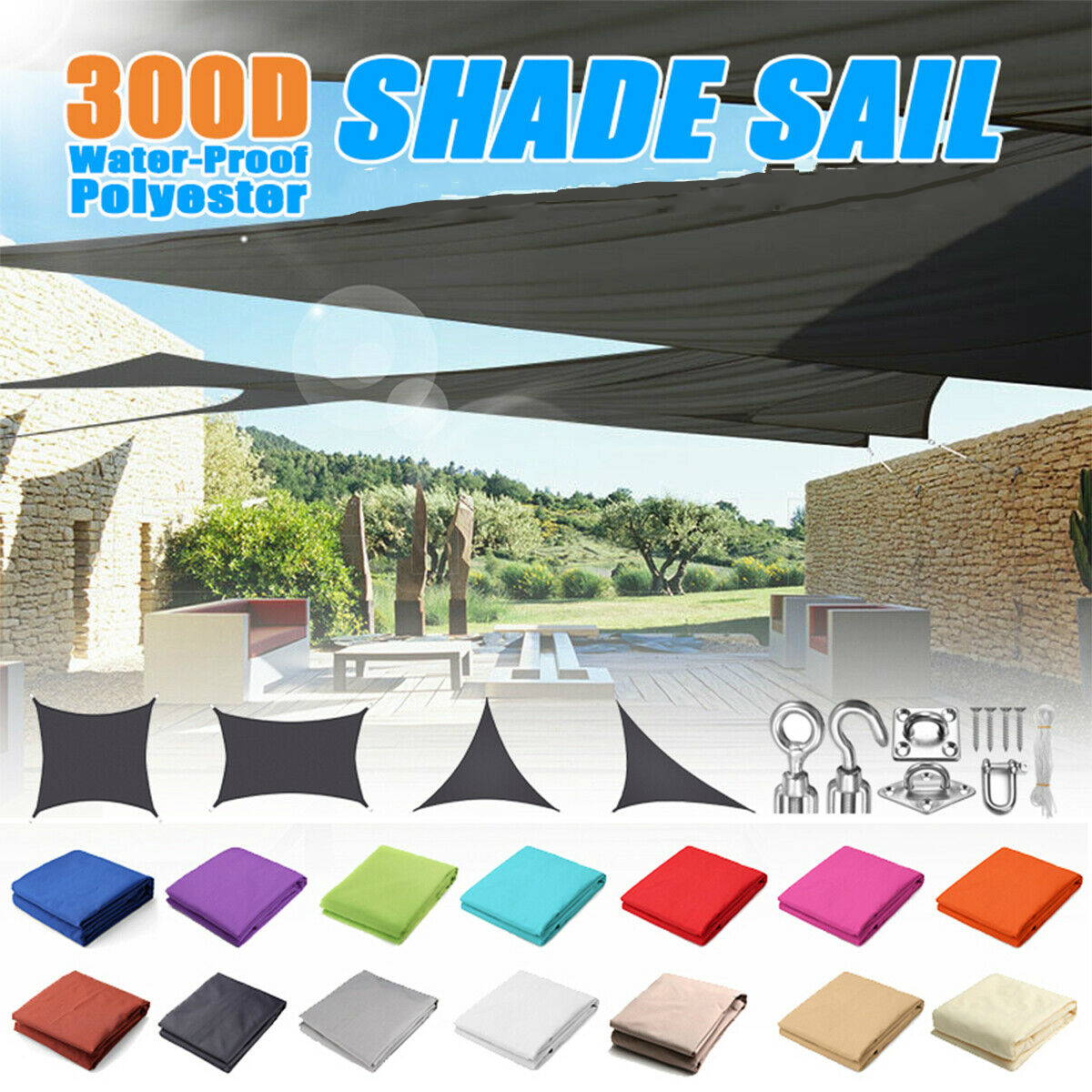 Summer Shade Sail 300D Square Rectangle Waterproof UV-resistant Outdoor Garden Terrace Pool Shade Cloth Camping Yard Sail Awning