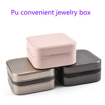 Jewelry Casket Cosmetic Storage Box Makeup Packing Organizer Multi-function Earrings Ring Container Case Portable Leather travel недорого