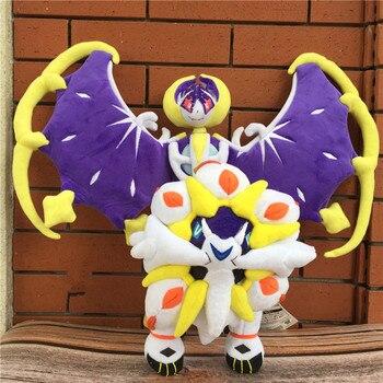 new Lunala and Solgaleo plush Anime pet toy lifelike cool Stuffed soft positive energy good quality Halloween Christmas gift kid 1