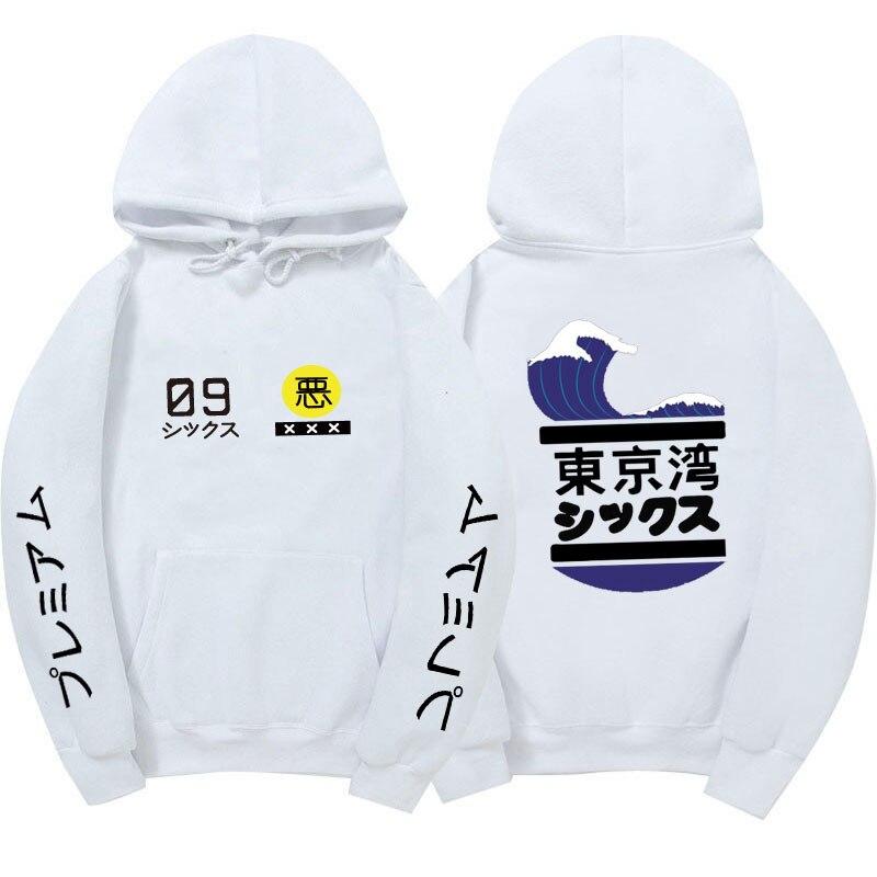 Jesień, zimaModa Japońska Moda Uliczna Tokio Bay Bluza Z Kapturem Bluza Wielu Kolorów Mężczyźni Kobiety Tokio Bluzy Sweter Rozmi