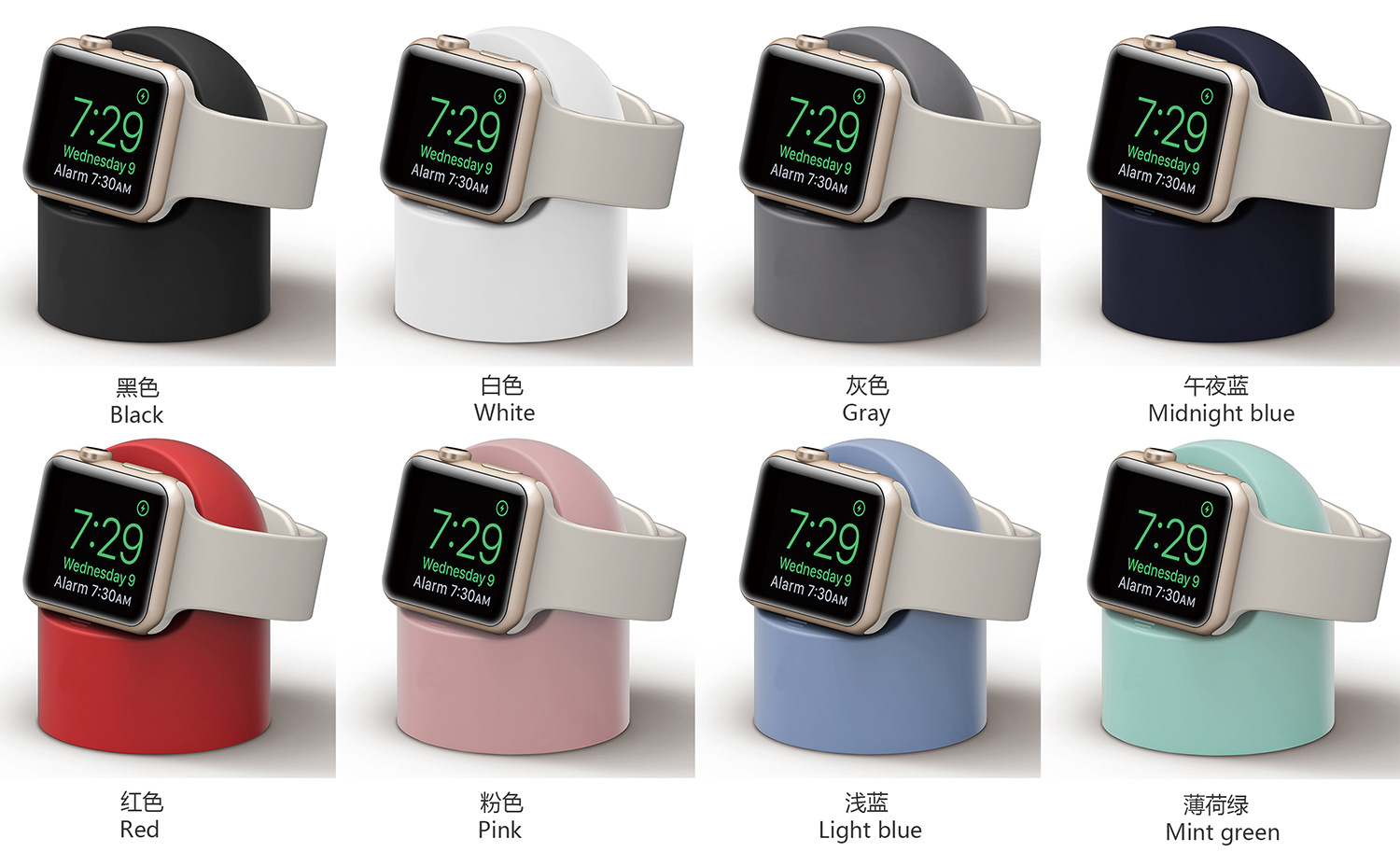 Apple Watch Stand Charger Stand Mount Silicone Dock Holder for Apple Watch Series 4/3/2/1 44mm/42mm/40mm/38mm Charge Cable