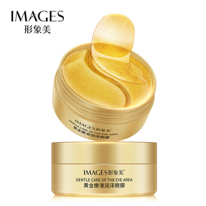 60pcs Gold/Seaweed Collagen Ey