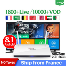 Leadcool France IPTV Box Android 8.1 IP TV 1 Year QHDTV Code
