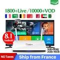 Leadcool Francia IPTV Box Android 8,1 IP TV 1 año código QHDTV suscripción IPTV España Italia holandés Bélgica francés árabe IPTV