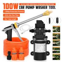 Portable 12V 100W 200PSI Hoge Druk Waterpomp Sproeier Met 6M Lengte Buis Car Charger Cord(China)