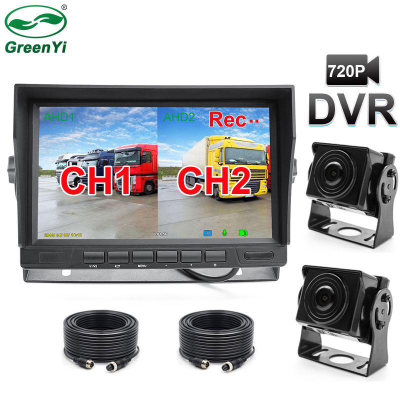 HD 1024*600 7 Inch IPS Screen 2CH Truck Bus DVR Recorder AHD Monitor With 2 Channels Front Reverse Backup AHD Recording Camera(China)
