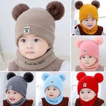 Брендовый комплект из 2 предметов, милые шапки унисекс для детей, детская однотонная полосатая шапка и зимний теплый шарф, комплект для маленьких мальчиков и девочек