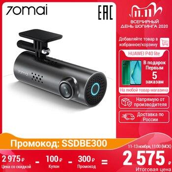 70mai Автомобильный видеорегистратор 1S автовидеорегистраторы приложение 1080P HD ночное видение dvr, алиэкспресс в рублях