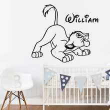 The Lion King Customize Your Name Vinyl Wall Decal For Kids Rooms Decor Art Mural Removable Stickers LW387