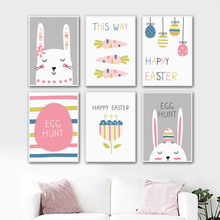 Easter Cartoon Rabbit Carrot Wall Art Print Canvas Painting Nordic Poster And Prints Pictures For Living Room Decor