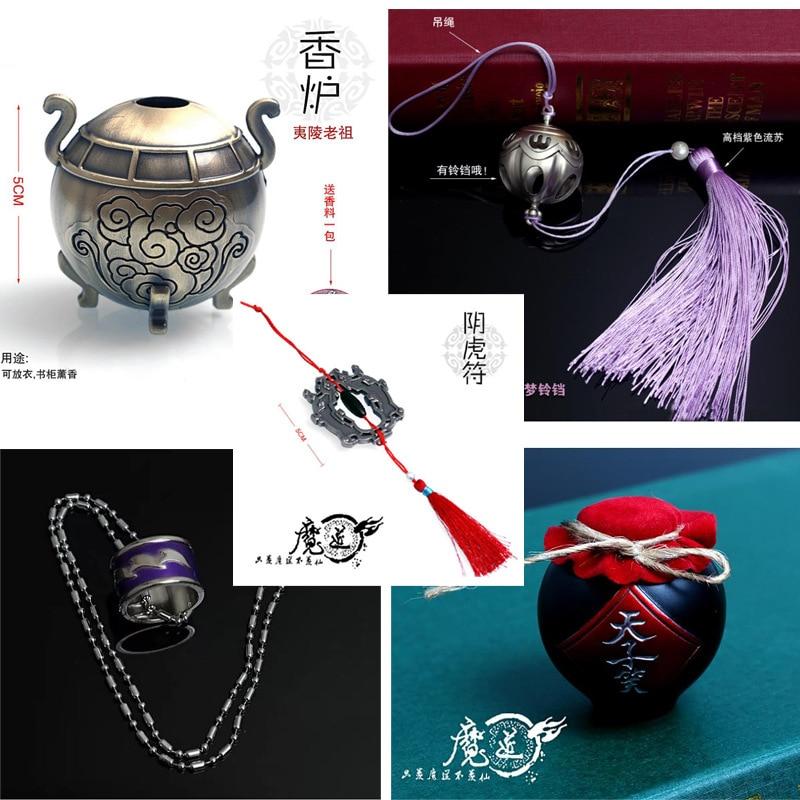 Mo Dao Zu Shi Keychain Cosplay Prop Accessories Wei Wu Xian Ghost Flute Chen Qing Ling Ring Necklace Headband Wine Jars Gift