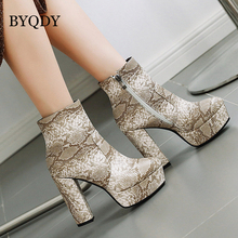 BYQDY Plus Size 34-46 Fashion PU Leather Cowboy Ankle Boots For Women Square Heel Zipper Winter Animal Print Cowgirl Shoe
