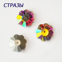 CTPA3bI 3700 AB Color Margarita Shape Rhinestones Beads Charms For Jewelry Making DIY Garments Accessories Crystal Glass Stones