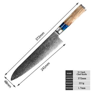 Steel Chef Knives Set High Quality Sharp Blade Knife Cooking Meat Cleaver Kitchen Gadget Imitation Damascus Pattern Knife Set Butcher Knife Chef Knife Chopper Flatware Home & Garden Home Garden & Appliance Kitchen Knives & Accessories Kitchen, Dining & Bar Knives Knives & Cutlery Meat Cleaver Multifunctional Knife Color: 9.5 chef knife