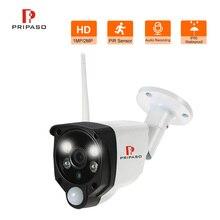 Pripaso 720P 1080P 풀 HD 인간의 탐지 PIR IP 카메라 와이파이 무선 네트워크 CCTV 비디오 감시 보안 카메라 ONVIF P2P