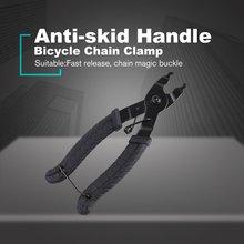 Велосипедный цепной зажим с быстроразъемным креплением на кнопке с заклепками для удаления или установки плоскогубцы инструмент для ремонта велосипеда