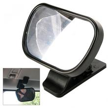 Mini Car Rearview Mirror Safety Easy View Baby Viewer Auxiliary Inside with Sucker and Clip for Cars New