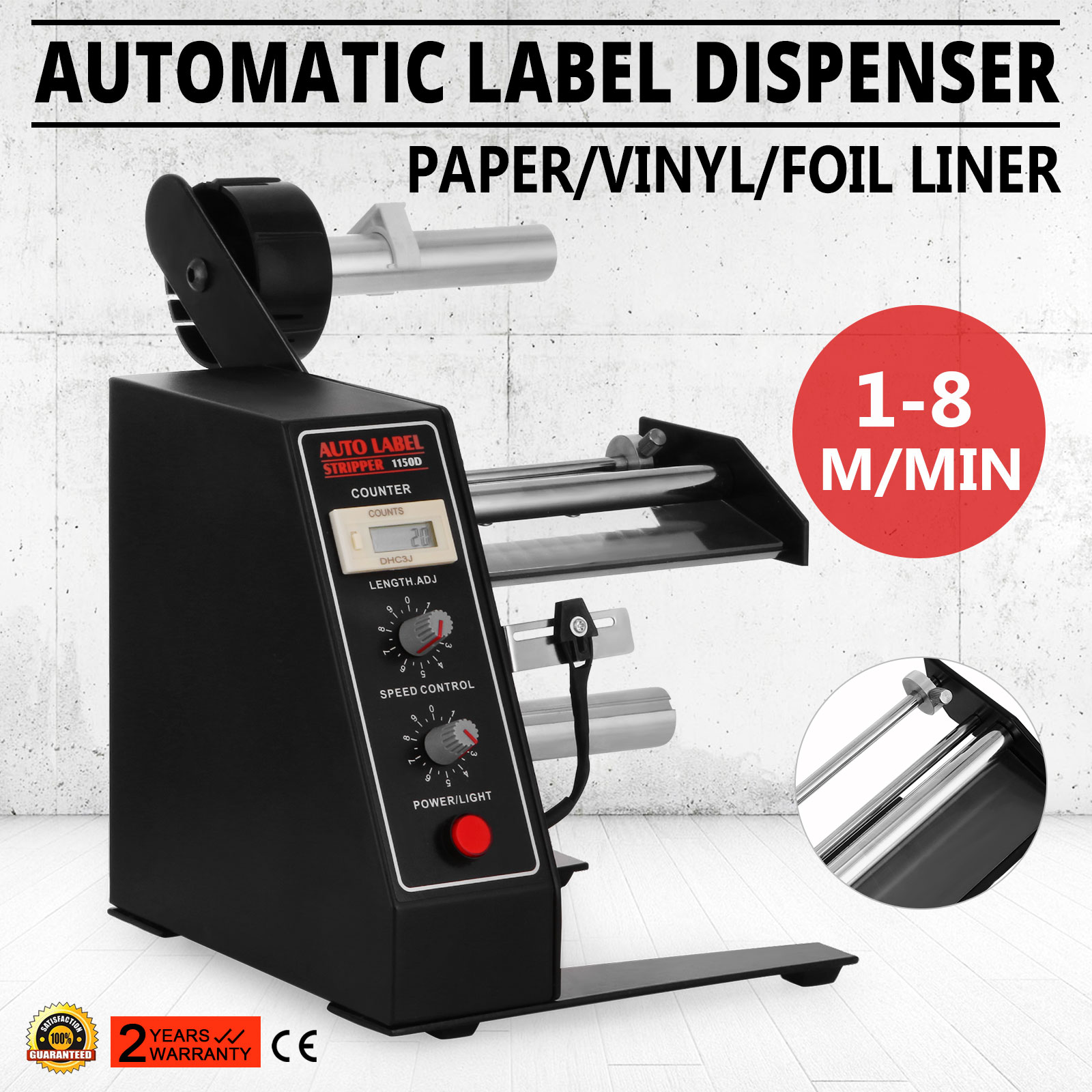 VEVOR Auto Label Dispenser Device Automatic Sticker Separating Machine AL-1150D NEW  Digital Control  4-140mm With Free Shipping