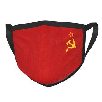 Многоразовая маска для лица с изображением СССР, советского флага 1