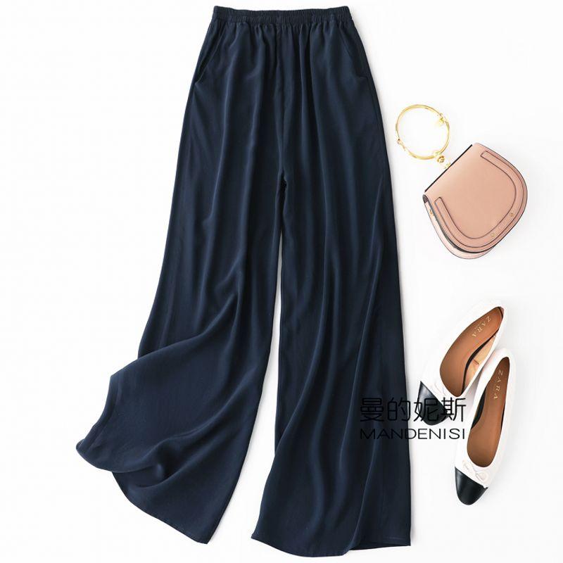 Women's 100% Pure Silk Thin Loose Type Long Pants Trousers Beige Black Navy MM