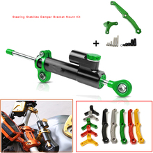 Z800 LOGO CNC Aluminum Adjustable Motorcycles Steering Stabilize Damper Bracket Mount Kit For Kawasaki Z800 2013 2014 2015 2016 adjustable steering stabilize damper bracket mount kit for kawasaki z1000 2014 2016 2015 t6061 t6 aluminum a set cnc fxcnc