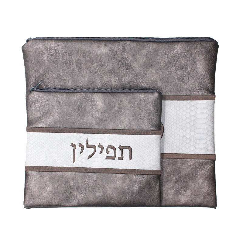 Talit/Tefillin Bag Set PU Tallit Bag Black Grey Color