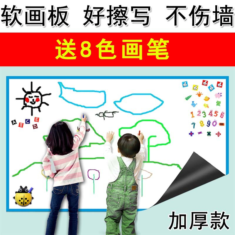 Magnetic Stickers Wall CHILDREN'S Drawing Board Office Household Magnetic Soft Whiteboard Wall Stickers Wipable WordPad Graffiti