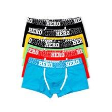 חם! 5pcs \ הרבה ורוד גיבורי גבוהה באיכות כותנה תחתוני גברים מתאגרפים מכנסיים קצרים קלאסי מוצק/פס זכר תחתונים