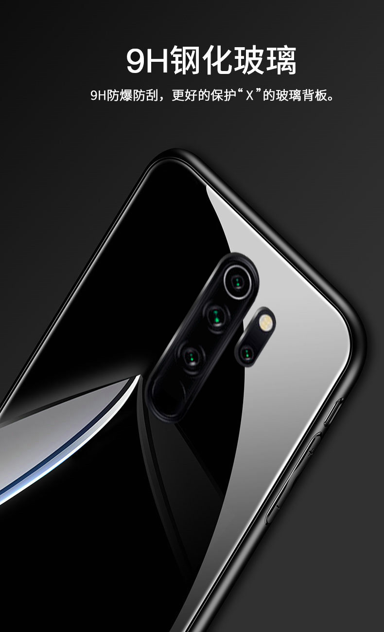 Soft Frame Standing Case With Tempered Glass Magnet Ring Holder for Xiaomi Redmi Note 8 Pro 2