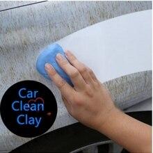 1 шт. 100 г Супер автохимия чистая глина инструменты для чистки автомобиля Волшебная глина для мытья автомобиля инструменты для чистки автомобиля Волшебная глина для автомобиля