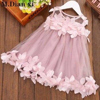 Vestido para bebé, nuevo estilo de moda, verano, dulce y encantador, niña pequeña, apliques de pétalos Halter, vestido coreano de princesa para niños, 2020