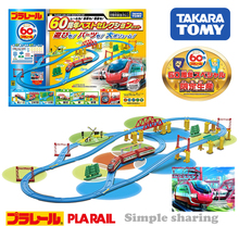 Car-Model-Kit Parking-Set Tomica Plarail Takara Tomy Diecast Educational-Toys Dx Baby-Doll