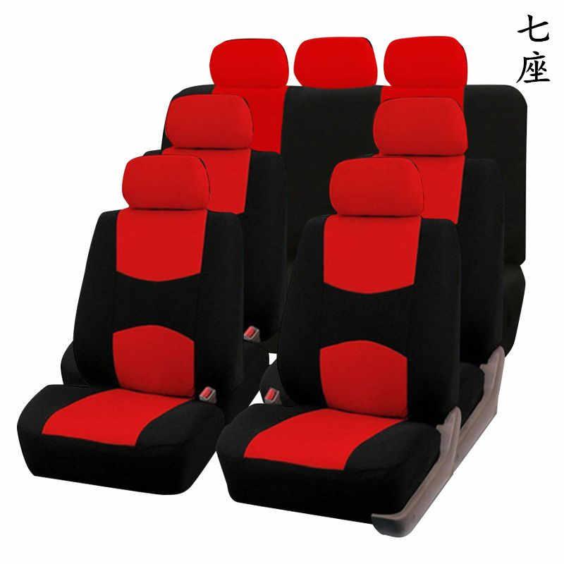 Cubierta de asiento de coche, accesorios de coche, interior de coche, color gris, estilo de coche