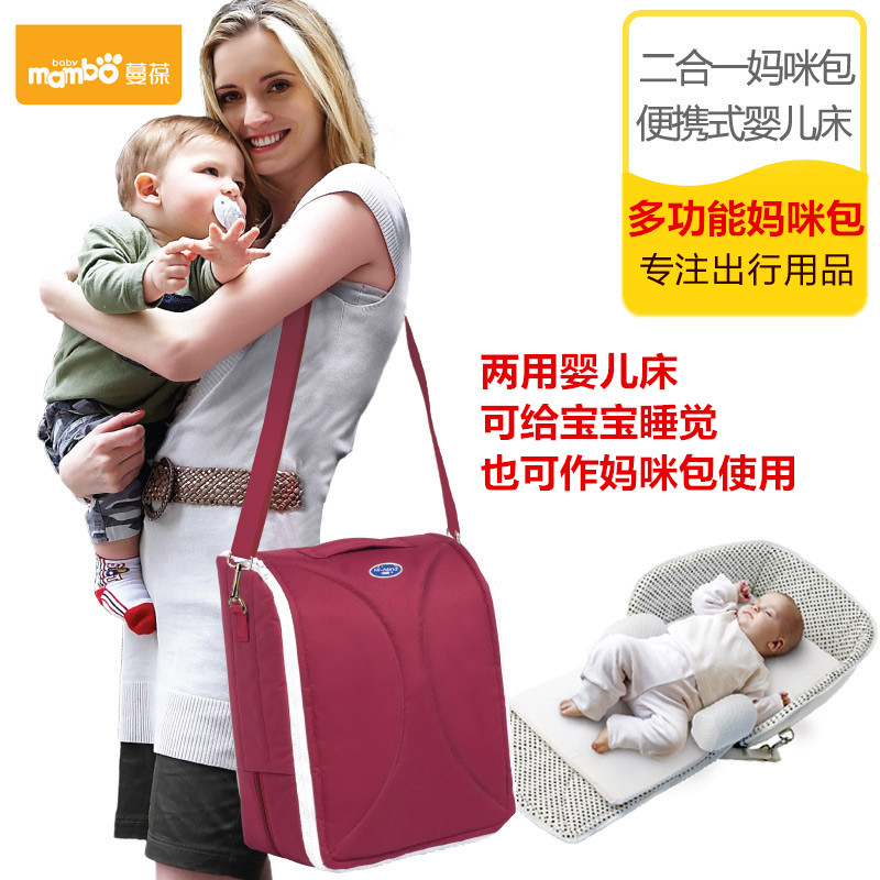 Traveling In Bed Foldable Multifunctional Portable Baby Bed, Bb Sleeping Bed, Baby Diaper Changing Table Bed