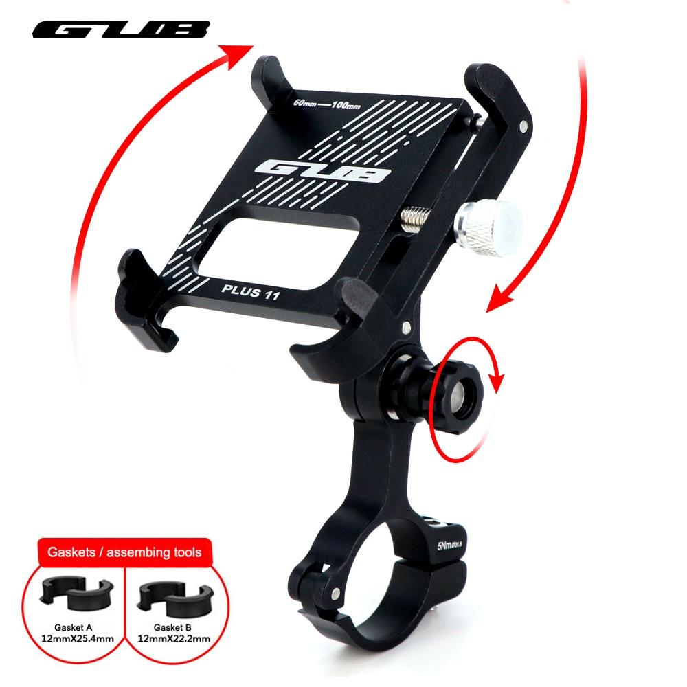 GUB Aluminum Bike Phone Holder 3.5
