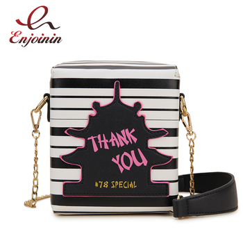 Chinese Takeout Box Black Strips Leather Ladies Purses and Handbags Novelty Cute Women Shoulder Chain Bag Totes Crossbody