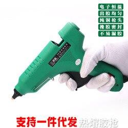 Extension Sen Brand 80w Household Hot Glue Gun Sol Gun Handmade Large Size Hot Melt Glue Gun Suitable for 11mm Glue Stick